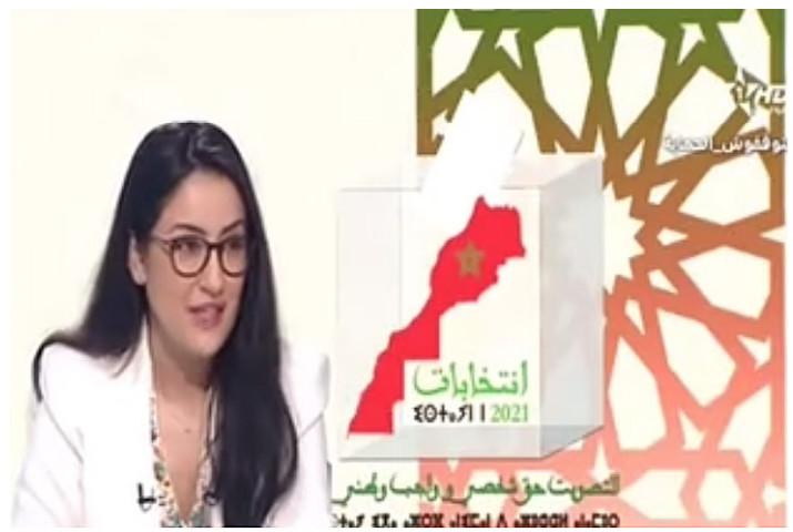 Marwa El Ansari dévoile le programme Istiqlalien pour les jeunes