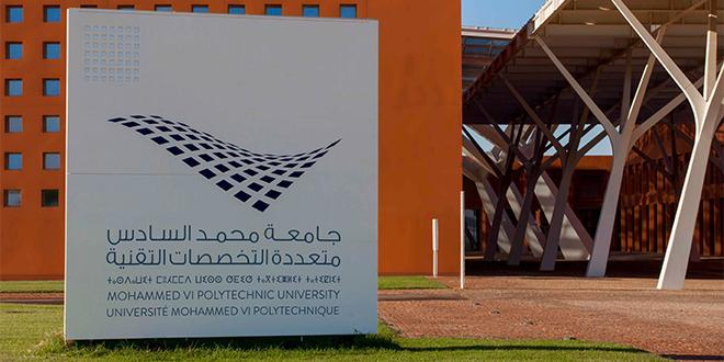 Maroc-Israël : L'OCP soutient un partenariat durable entre les universités des deux pays