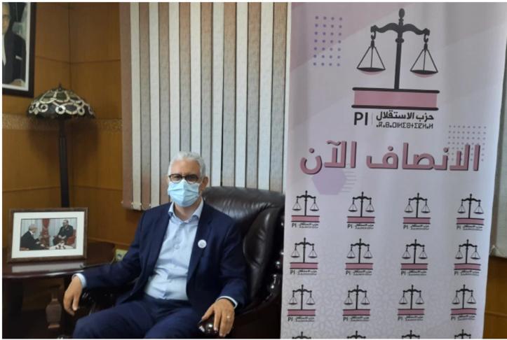 Nizar Baraka : Nous serons en haut du podium si les marocains votent fortement