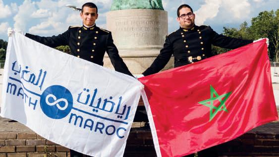 Deux étudiants marocains décrochent l'or à l'IMC