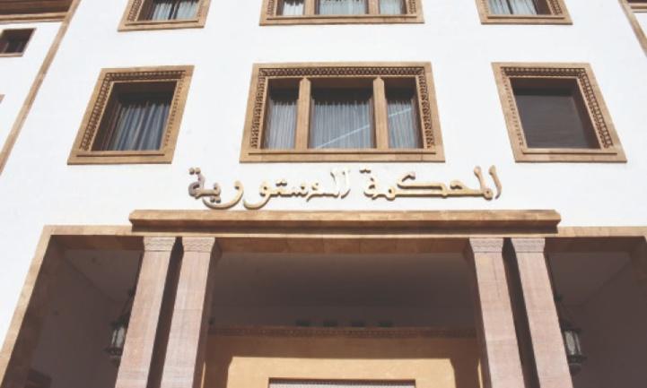 Élections: La Cour Constitutionnelle reçoit les recours durant les 30 prochains jours