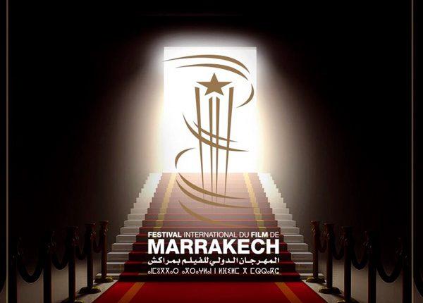 Le festival du film de Marrakech est reporté de nouveau