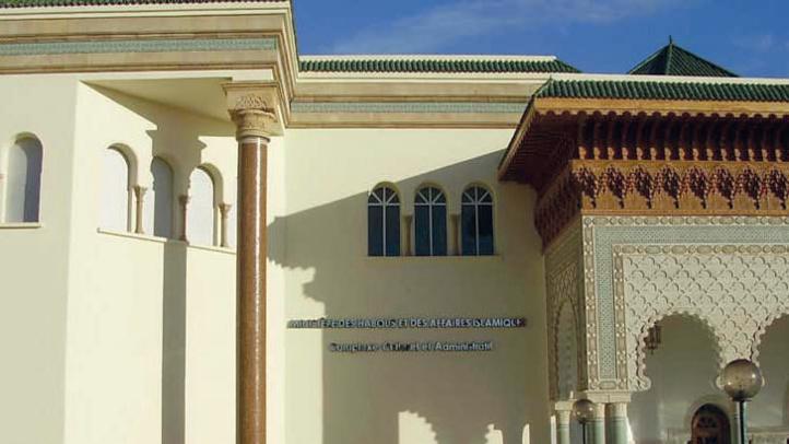 Secteur foncier : Les grandes lignes des réalisations du ministère des Habous