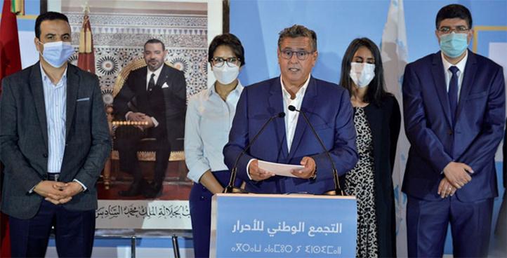 Aziz Akhannouch: zoom sur le parcours du chef de gouvernement désigné