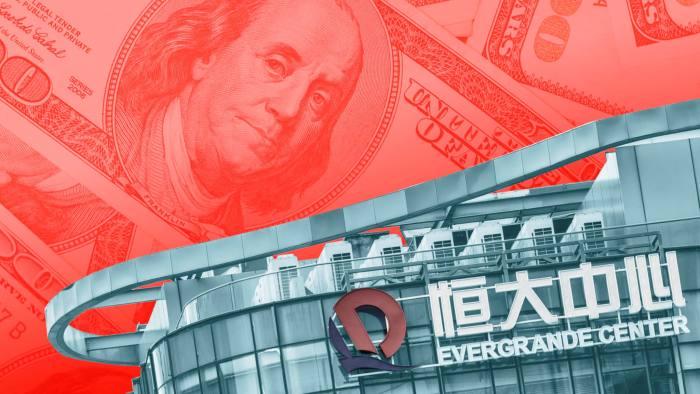 La faillite d'Evergrande fait planer l'ombre d'une nouvelle crise financière systémique