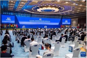 Participation du Maroc à la 2e édition de l'exposition économique et commerciale Chine-Afrique