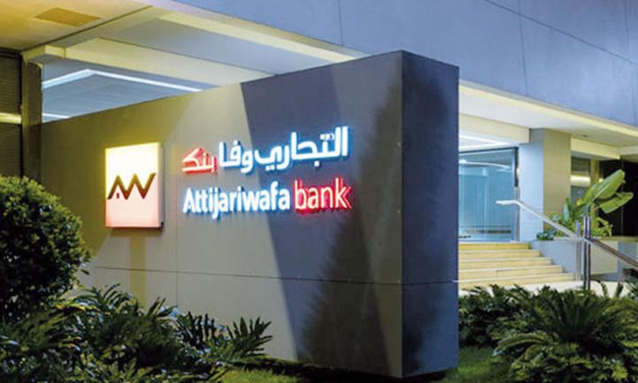 Global Finance 2021 : AWB élue la banque la plus sûre au Maroc et en Afrique