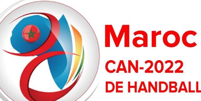 CAN de Handball prévue au Maroc en janvier 2022 : L'Algérie forfait pour des raisons politiques
