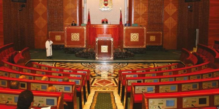 Elections de la Chambre des Conseillers : sept sièges pour l'Istiqlal à l'annonce des premiers résultats