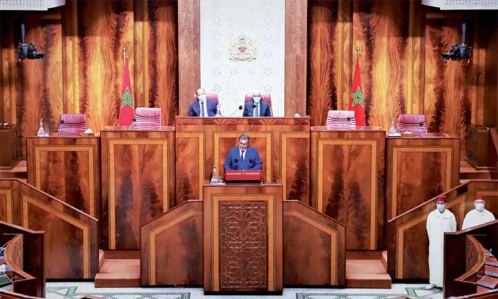 Officiel : Le gouvernement d'Aziz Akhannouch obtient la confiance du Parlement