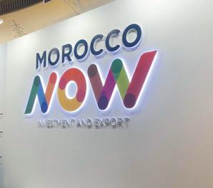 Morocco Now : Le Maroc joue à fond la carte du branding