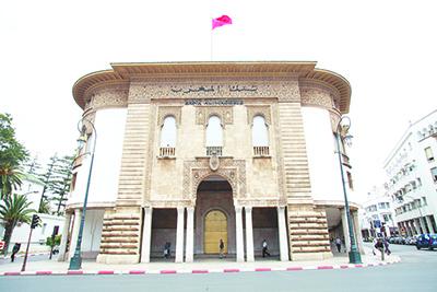 Bank Al Maghrib maintient inchangé son taux directeur