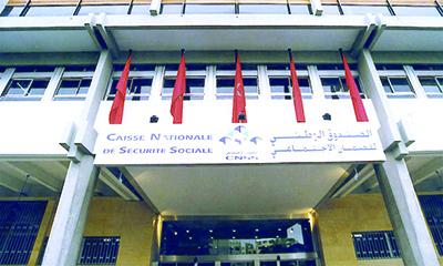 La CNSS relooke ses tarifs