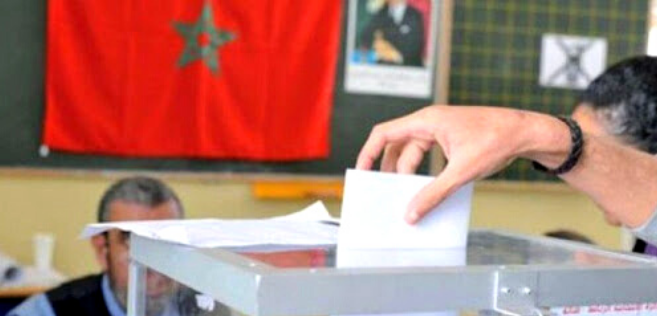 El Othmani reçoit les partis politiques