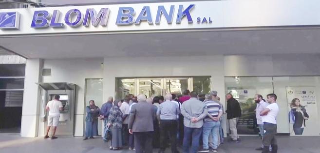Diab annonce le 1er défaut de paiement de l'Etat