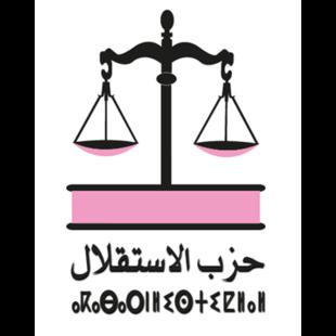 Communiqué: Les Marocains du monde du parti de l'Istiqlal s'expriment sur l'actuelle Pandémie Covid19