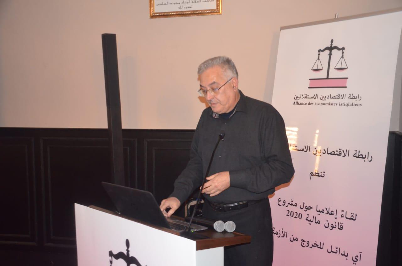 Adnane Benchakroun, vice-président de l'AEI