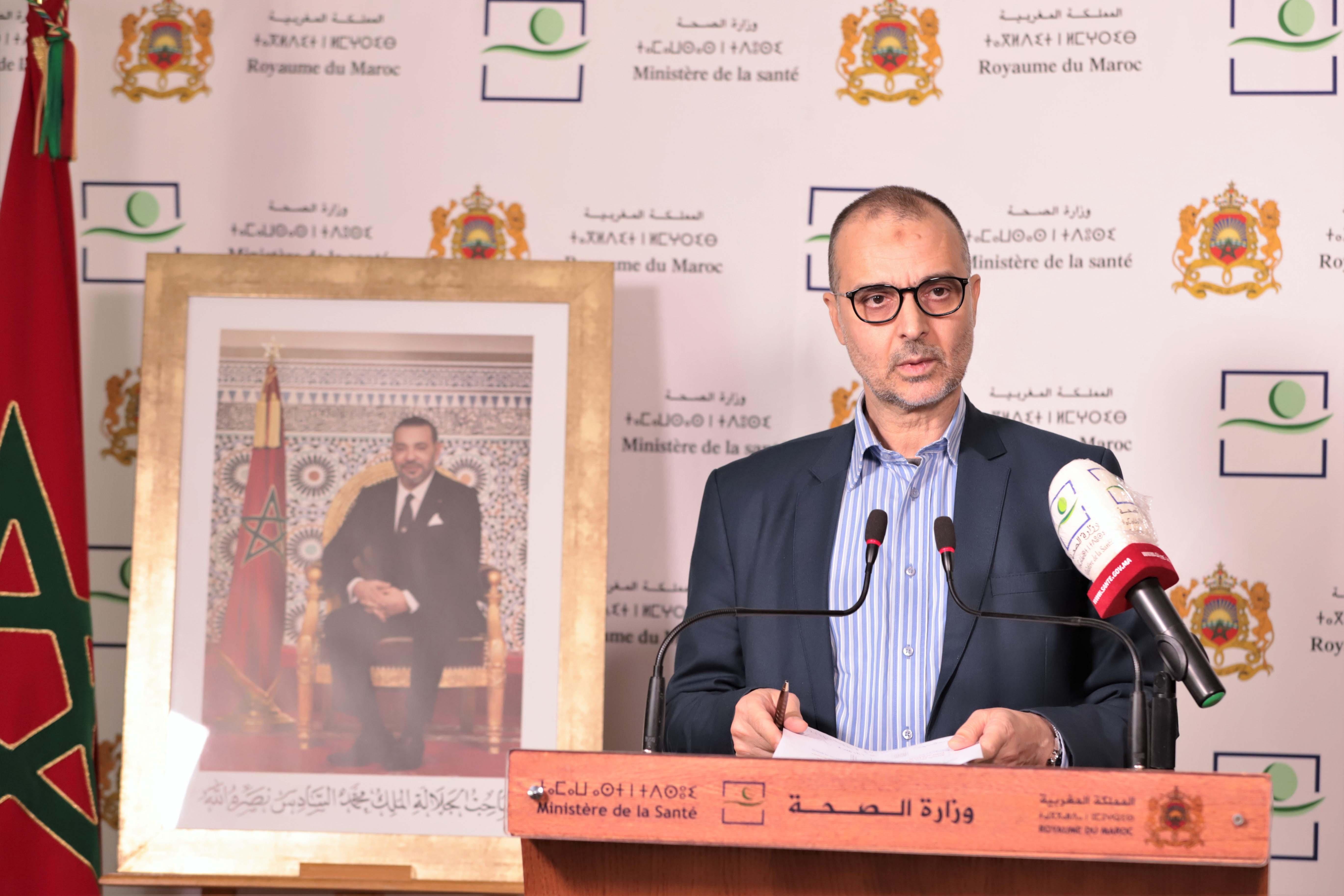 Mohamed El Youbi