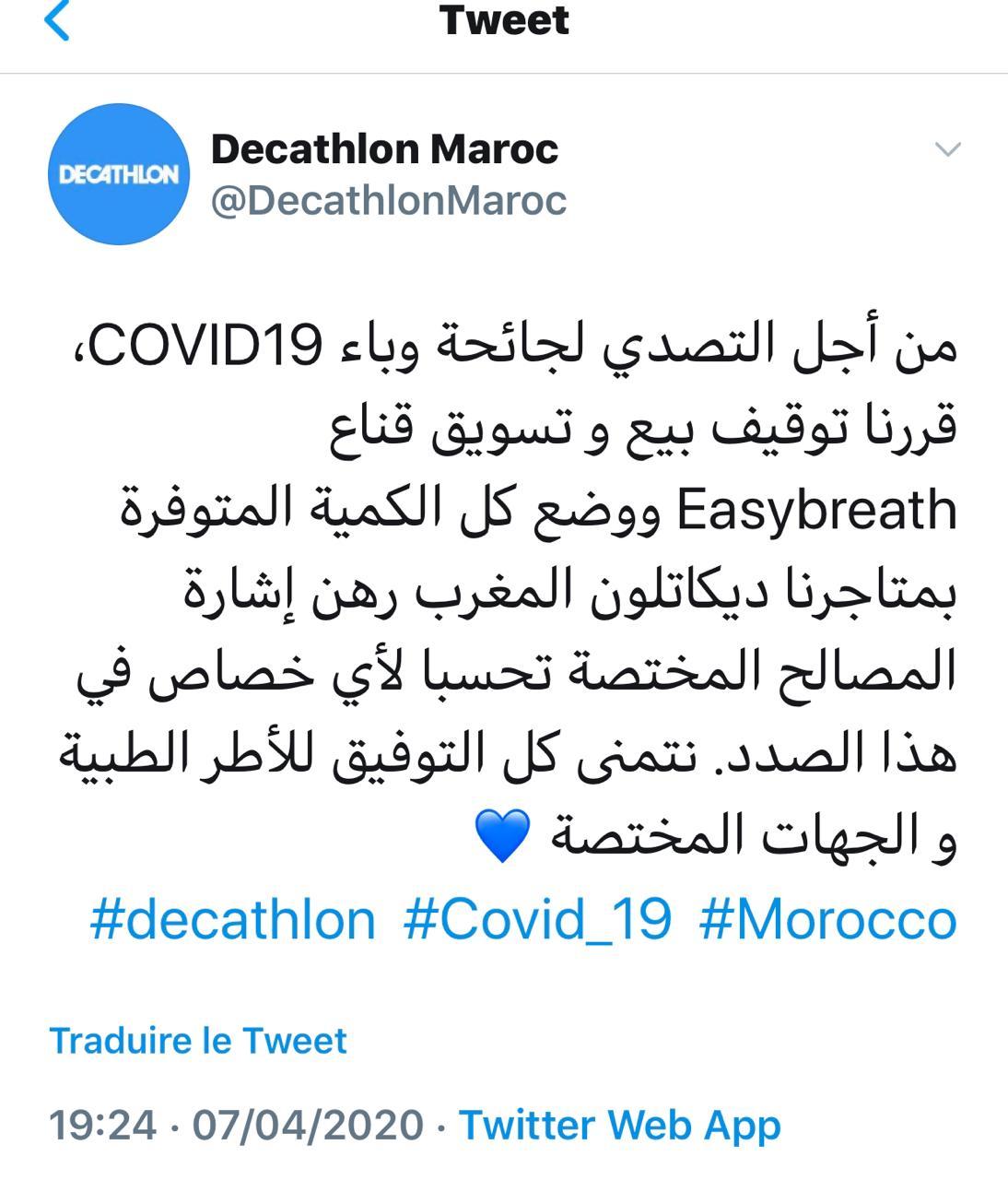 Le tweet généreux de Décathlon