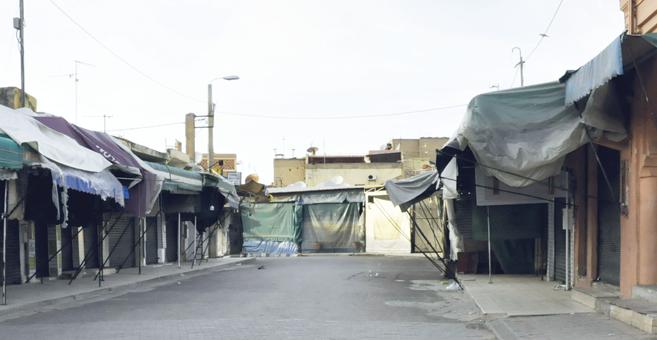 Covid-19, le confinement coûtera au Maroc 3,8 points du PIB