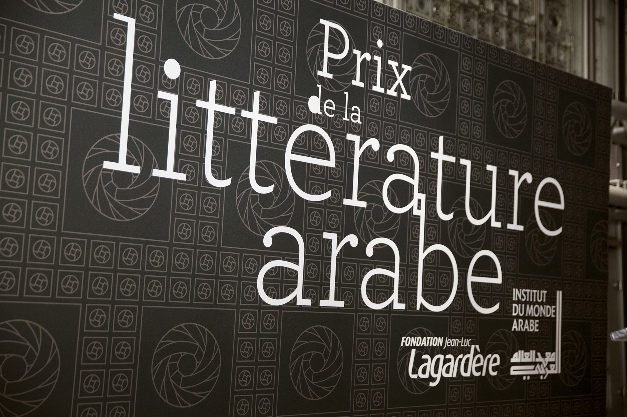 Lancement de la 8ème édition du Prix de la littérature arabe