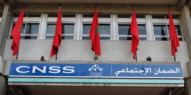 Indemnité forfaitaire : réouverture du portail CNSS pour la déclaration des salariés