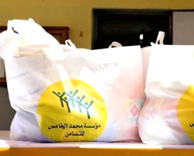 Fondation Mohammed V pour la Solidarité
