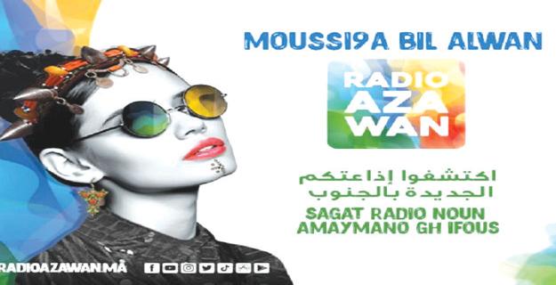 Hit Radio Group s'adapte à Ramadan