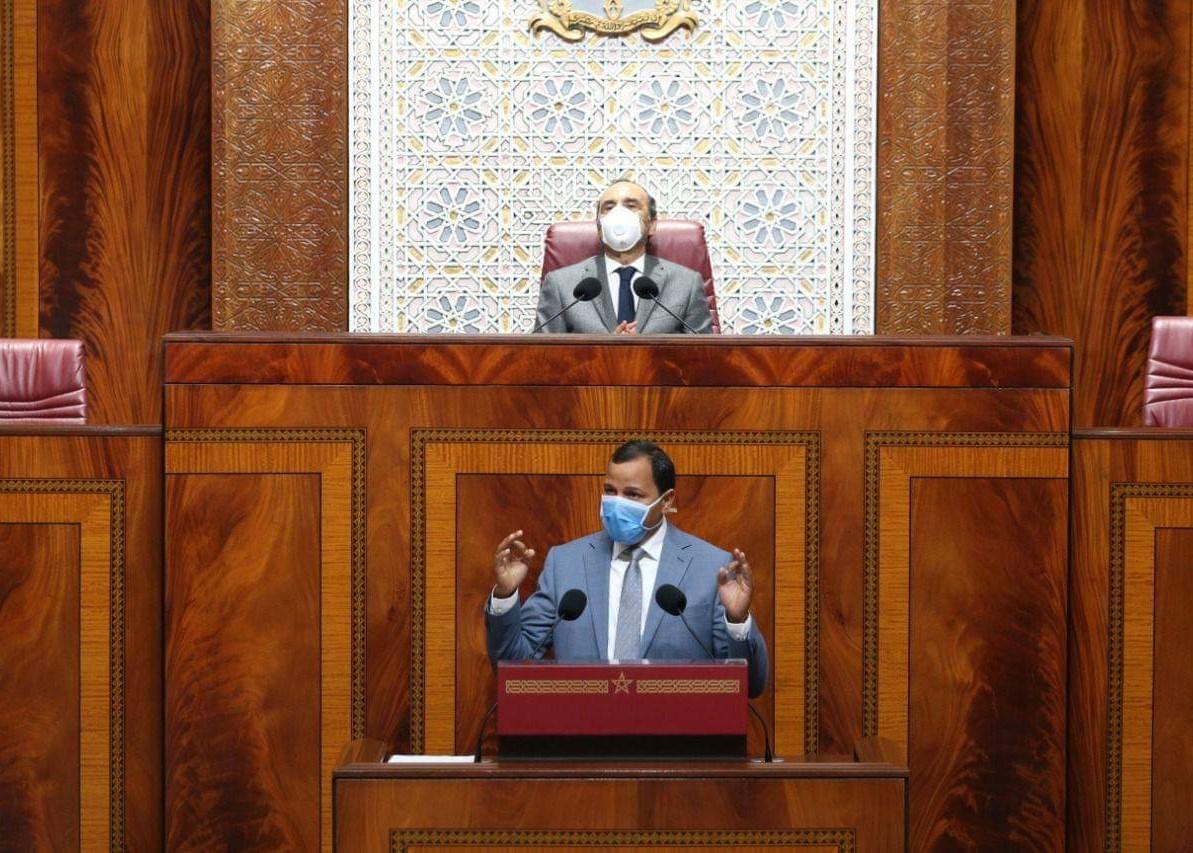 Loi n°22.20 et état d'urgence : première réaction de l'Istiqlal au sein du Parlement