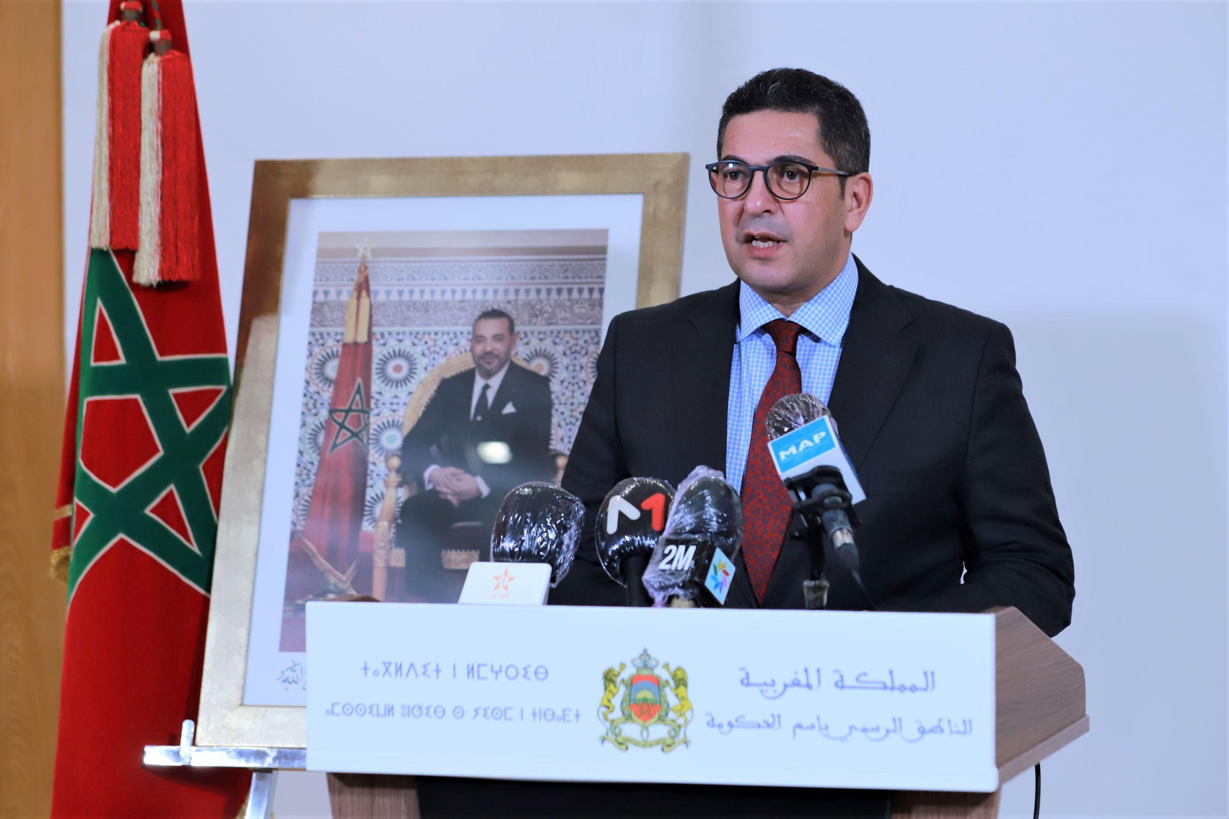 Saïd Amzazi ministre de l'éducation nationale