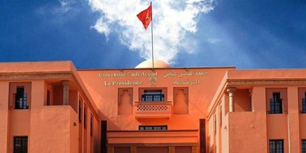 RUFORUM : L'Université Cadi Ayyad en tête des universités marocaines et maghrébines