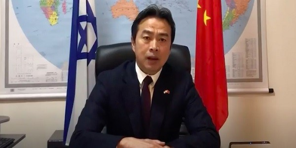Énigme: L'ambassadeur de Chine en Israël retrouvé mort dans sa résidence