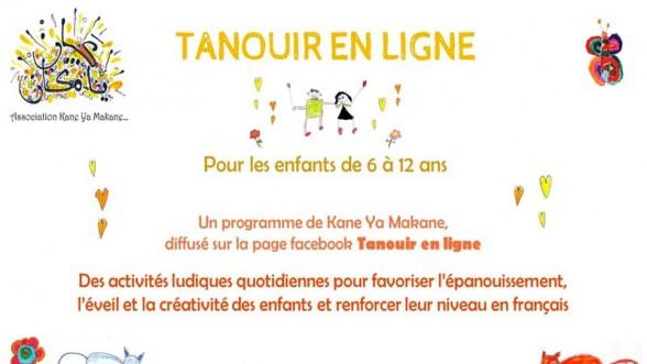 Une nouvelle version digitalisée du programme «Tanouir»