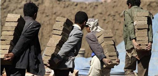 HCP : 119.000 enfants exercent un travail dangereux