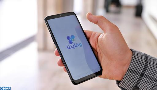 Application Wiqaytna:éclairage sur la protection des données personnelles