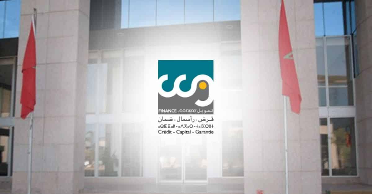 Relance économique : La CCG annonce le démarrage de ses mécanismes de garantie