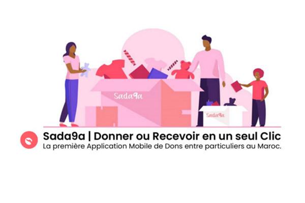 Sada9a : Une application pour faire des dons