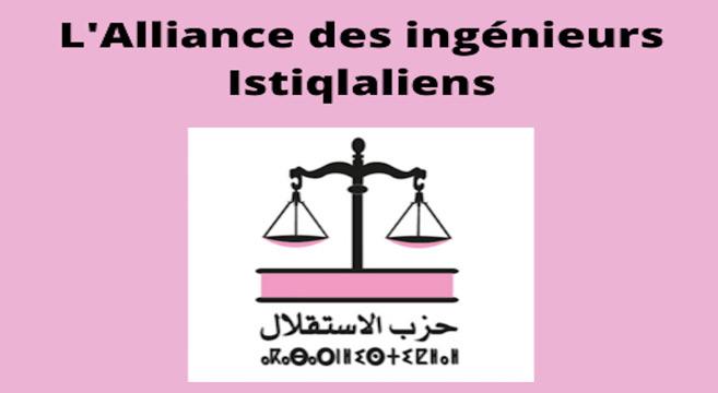 "Alliance des ingénieurs istiqlaliens : Lancement du programme ""Act4Engineer"""