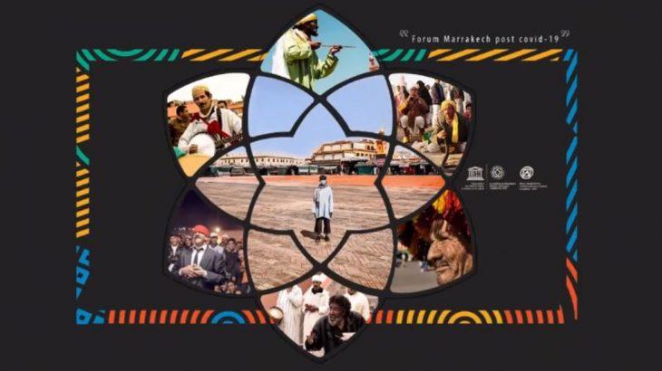 """Jemâa El Fna en live"", quand les artistes offrent des spectacles virtuels à distance"