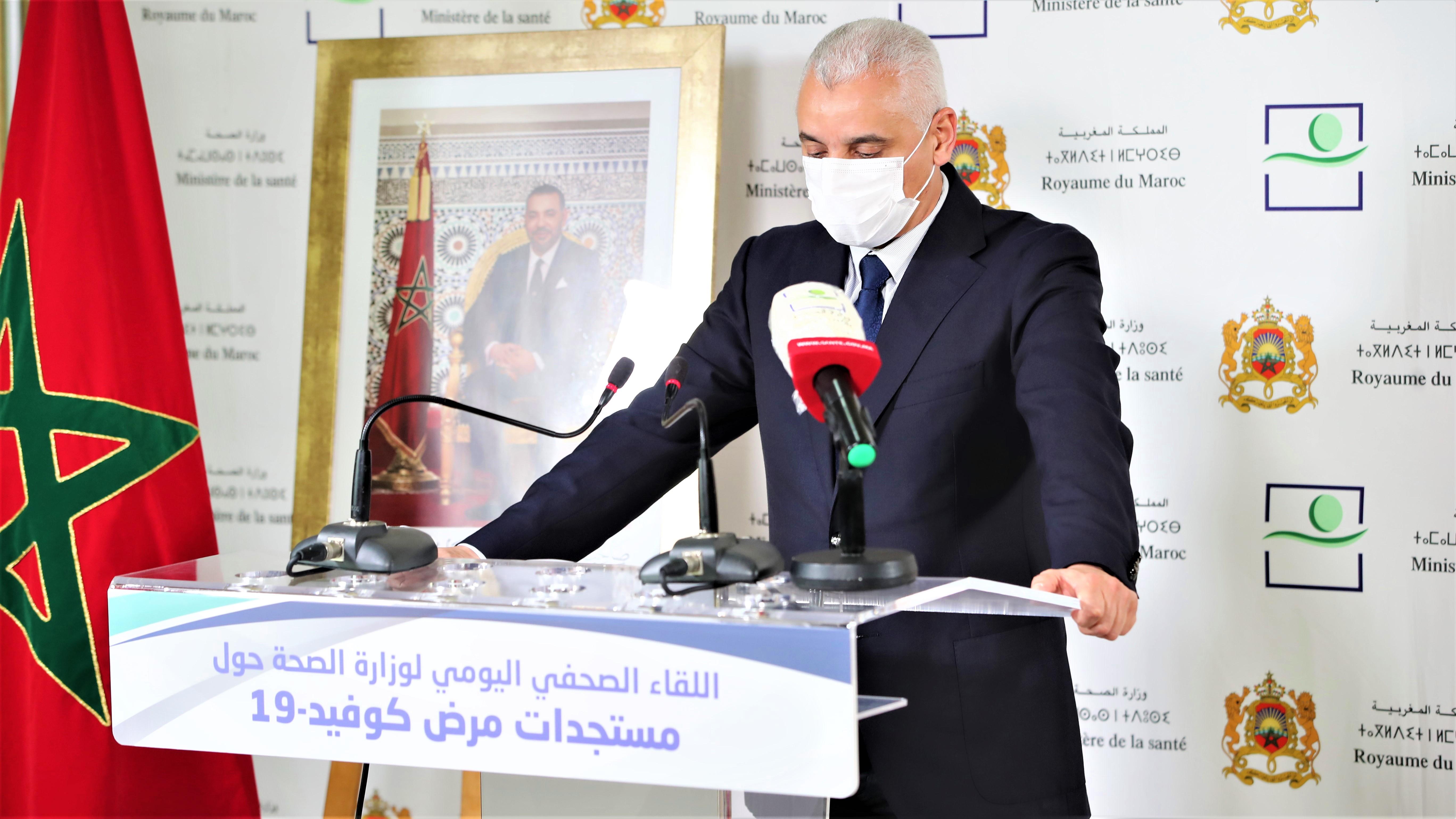 Situation épidémiologique : Le ministère de la Santé programme une déclaration hebdomadaire détaillée