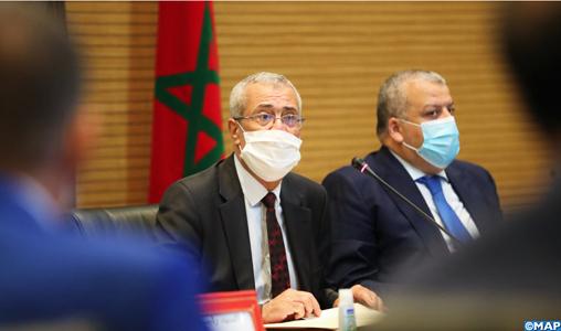 Le Maroc consolide son système de lutte contre le blanchiment d'argent et le financement du terrorisme