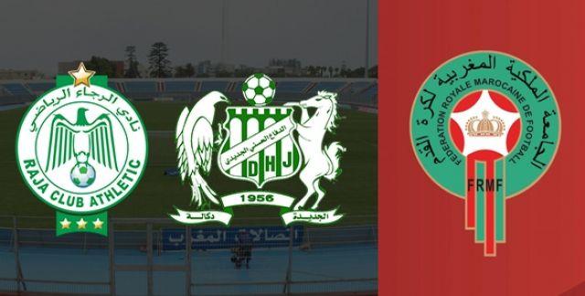 Décision officielle de la FRMF : Le match DHJ vs RAJA sera finalement rejoué