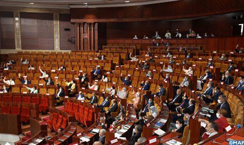 Chambre des représentants : le PLFR adopté en deuxième lecture