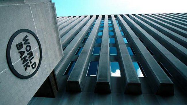 La Banque mondiale prévoit une reprise lente et difficile pour le Maroc