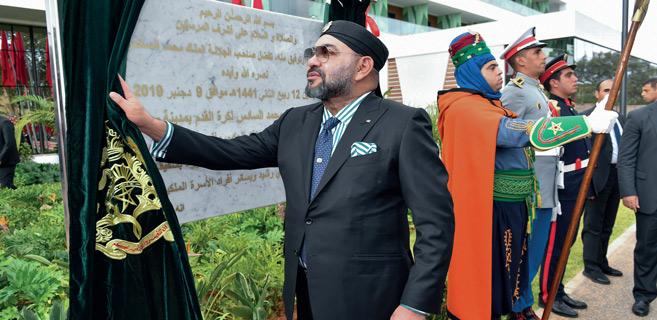 Gros plan : Le sport, un secteur stratégique pour le développement du Maroc
