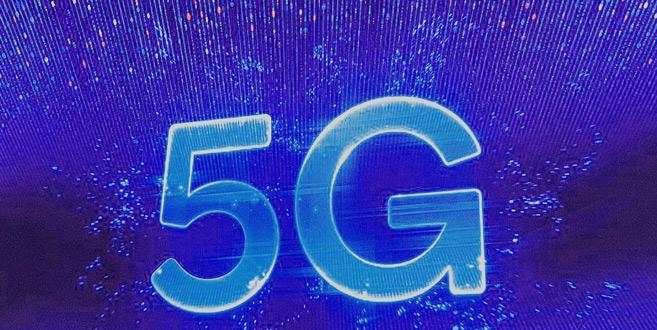 Télécoms : La 5G sera-t-elle européenne dans l'UE ?