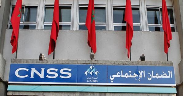 CNSS : Reprise des délais légaux et réglementaires