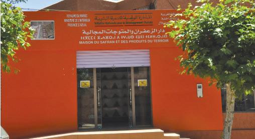 Azilal / INDH : La maison du Safran pour la commercialisation de l'or rouge