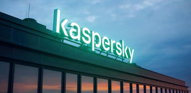 E-commerce et banque en ligne : Kaspersky dévoile les cas de fraude les plus fréquents