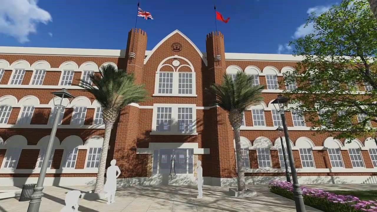 British International School of Casablanca : Officiellement accréditée au Maroc
